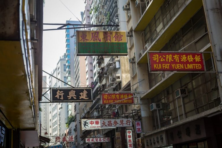 Detalhes de Hong Kong, Macau e Bangkok, Fotógrafo, diogogarcia.com  Detalhes de Hong Kong, Macau e Bangkok DG  0567 768x512