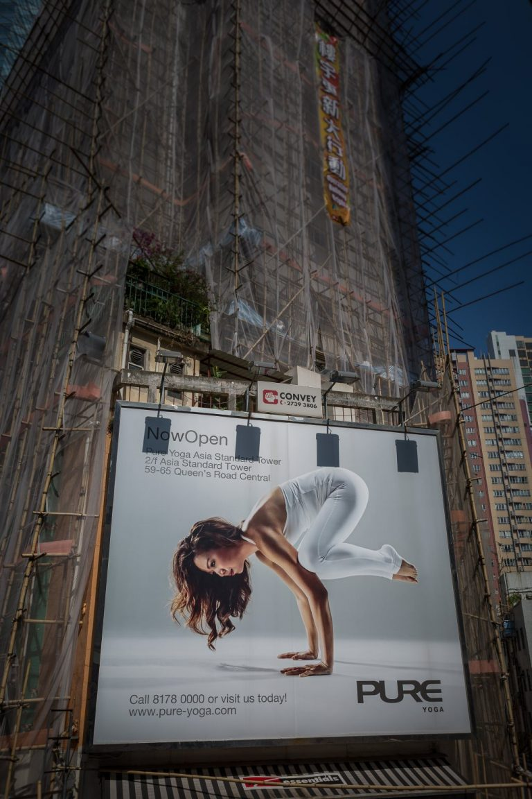 Detalhes de Hong Kong, Macau e Bangkok, Fotógrafo, diogogarcia.com  Detalhes de Hong Kong, Macau e Bangkok DG  0587 768x1152