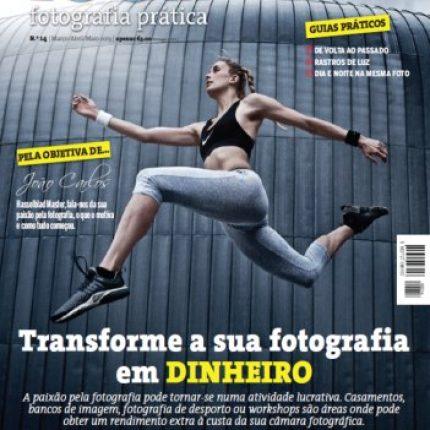 Press, Recentemente na imprensa Revista Zoom 1 430x430